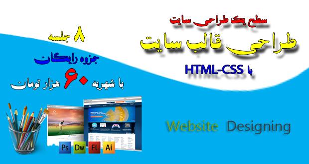 آموزش طراحی قالب در حرفه آموزان شیراز